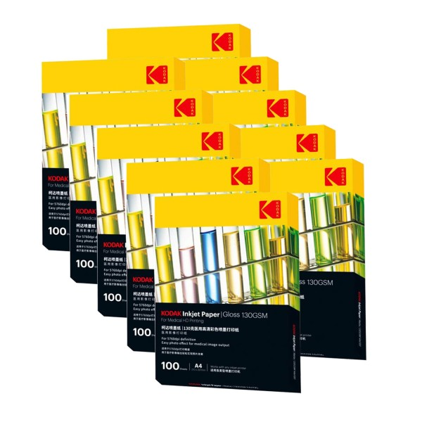Kodak 130 GSM A4 Medical Photo Paper Glossy Pack of 10 (1000 Sheets)