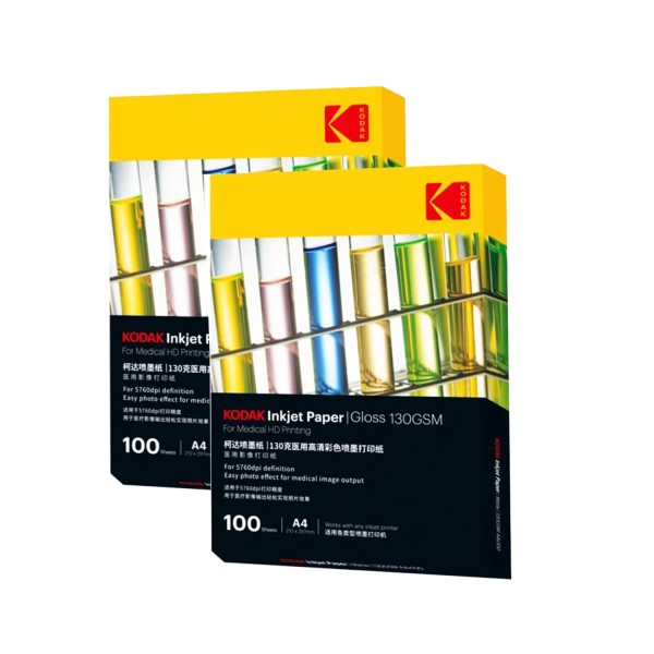 Kodak 130 GSM A4 Medical Photo Paper Glossy Pack of 2 (200 Sheets)