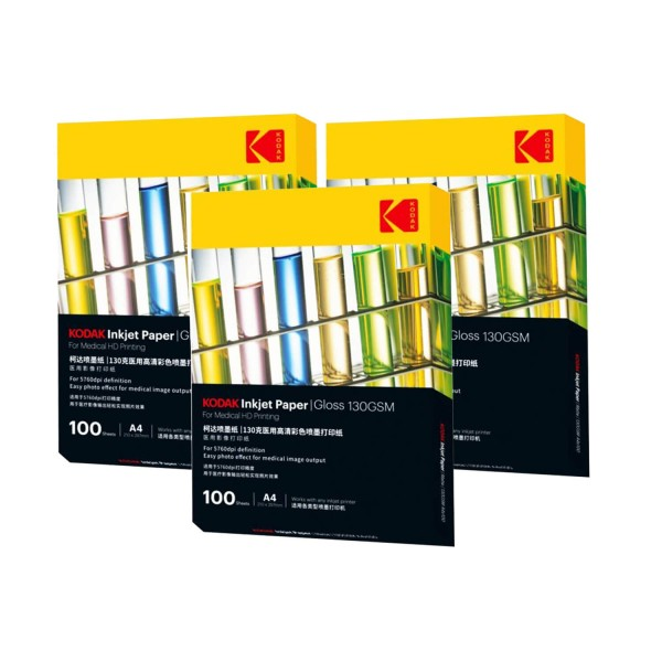 Kodak 130 GSM A4 Medical Photo Paper Glossy Pack of 3 (300 Sheets)