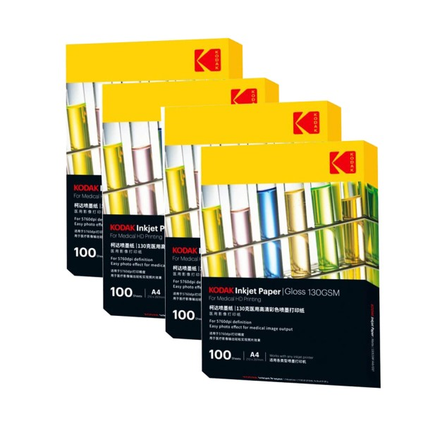 Kodak 130 GSM A4 Medical Photo Paper Glossy Pack of 4 (400 Sheets)