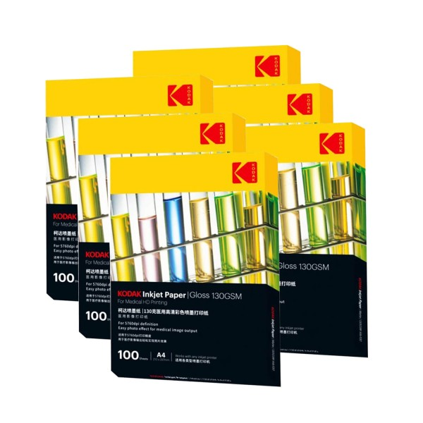 Kodak 130 GSM A4 Medical Photo Paper Glossy Pack of 6 (600 Sheets)